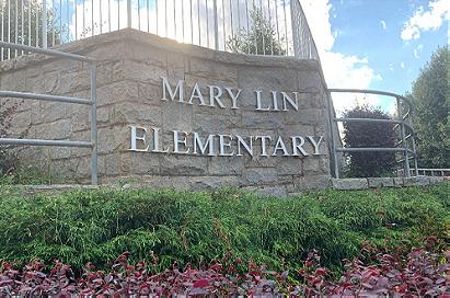 Mary Lin Elementary School