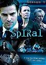 Spiral (2005-2019)