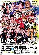 2AW GRAND SLAM in Kourakuen Hall ~ March