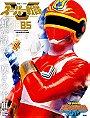 Super Sentai Official Mook 20th Century 1985 Dengeki Sentai Changeman (Kodansha Series MOOK)