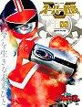 Super Sentai Official Mook 20th Century 2000 Mirai Sentai Timeranger (Kodansha Series MOOK)