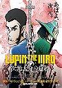 Lupin: The III Jigen
