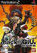 .hack//G.U. Vol. 1: Saitan (JP)
