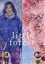 Little Forest: Winter/Spring                                  (2015)