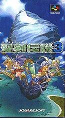 Secret of Mana 2: Seiken Densetsu 3