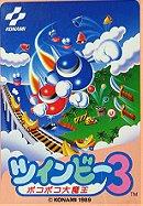 TwinBee 3: Poko Poko Dai Maou