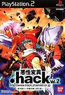 .hack//Akushou Heni Vol. 2 (JP)