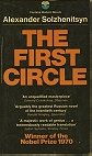 The First Circle (Fontana Modern Novels)
