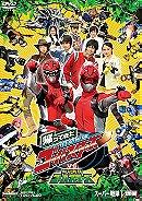 Return Of Tokumei Sentai Go-Busters Vs Doubutsu Sentai Go-Busters