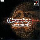 Wizardry: Dimguil