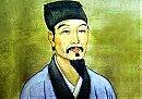 Wu Cheng'en