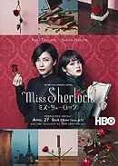 Miss Sherlock                                  (2018- )