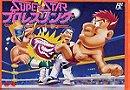 Super Star Pro Wrestling