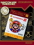 Famicom Mini: Super Mario Bros. 2 (JP)