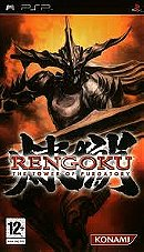 Rengoku: The Tower of Purgatory