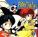 Ranma 1/2 Original TV Soundtrack Vol. 1