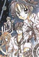 Full Moon wo Sagashite (Manga)