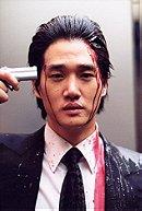 Lee Woo-jin