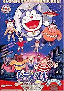 Doraemon: Nobita to Animaru puranetto