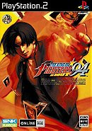 King of Fighters '94 Re-Bout, The