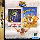 Sega Ages Mickey - Sega Saturn