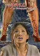 Anime perse                                  (2006)