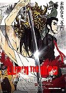 Lupin: The IIIrd The Blood Spray of Goemon Ishikawa