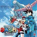 Rockman Dash Original Soundtrack (Japanese Pressing)