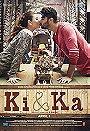 Ki  Ka