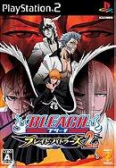 Bleach: Blade Battlers 2nd [JP Import]