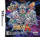 Super Robot Taisen K