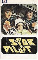 Star Pilot [VHS]