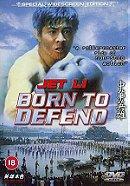 Born to Defense (Born to Defend)