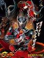 Kamen Rider Ryūki