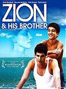 Zion Ve Ahiv                                  (2009)