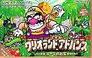 Wario Land Advance: Youki no Otakara (JP)