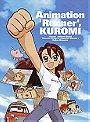 Animation Runner Kuromi