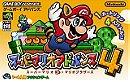 Super Mario Advance 4: Super Mario Bros. 3 (JP)