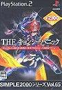 Simple 2000 Series Vol. 65: The Kyonshi Panic