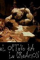 The 8th Day, The Creation (Guillermo del Toro)