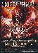 NJPW Wrestle Kingdom 14 - Night 1