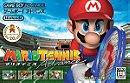 Mario Tennis Advance (JP)