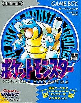 Pocket Monsters Ao (JP)