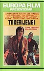 Tiger Gang [VHS]
