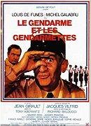The Troops & Troop-ettes (1982)