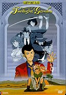 Lupin the III: Secret of the Twilight Gemini
