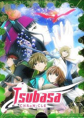 Tsubasa RESERVoir CHRoNiCLE The Movie: Princess of the Birdcage Kingdom