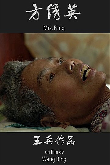 Mrs. Fang (2017)