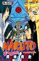 Naruto (1999-2014)