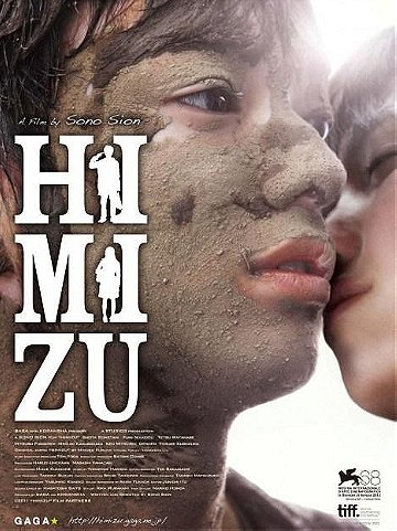 Himizu